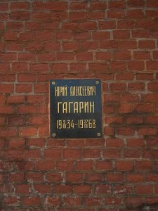 800px-Kremlin_Wall_Necropolis_08
